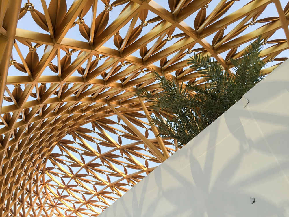 Al Noor Island/沙迦/阿拉伯聯合大公國/旅遊/公園