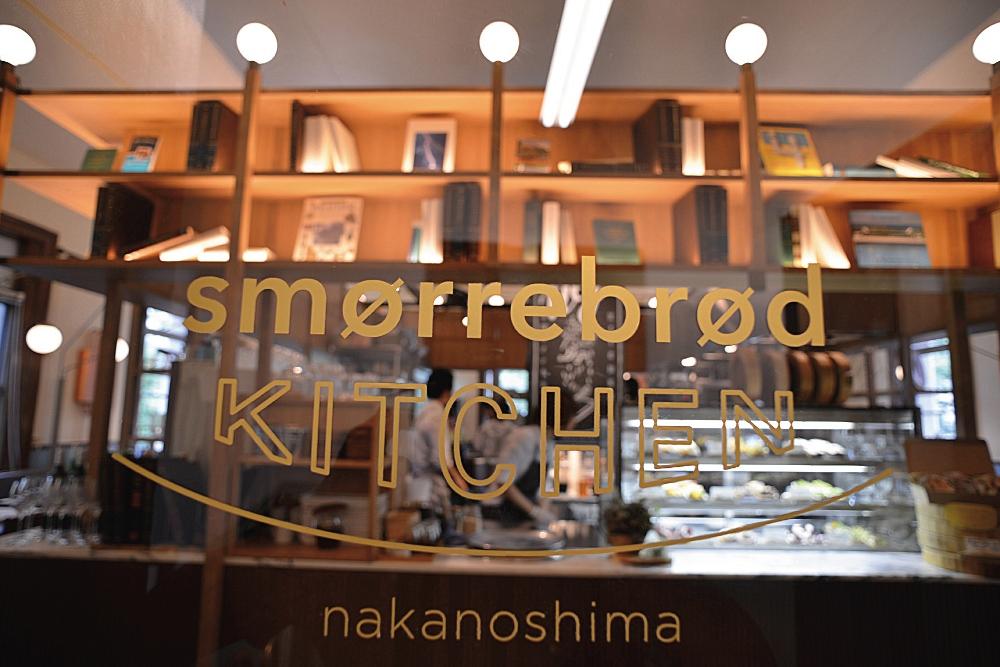 smorrebrod kitchen