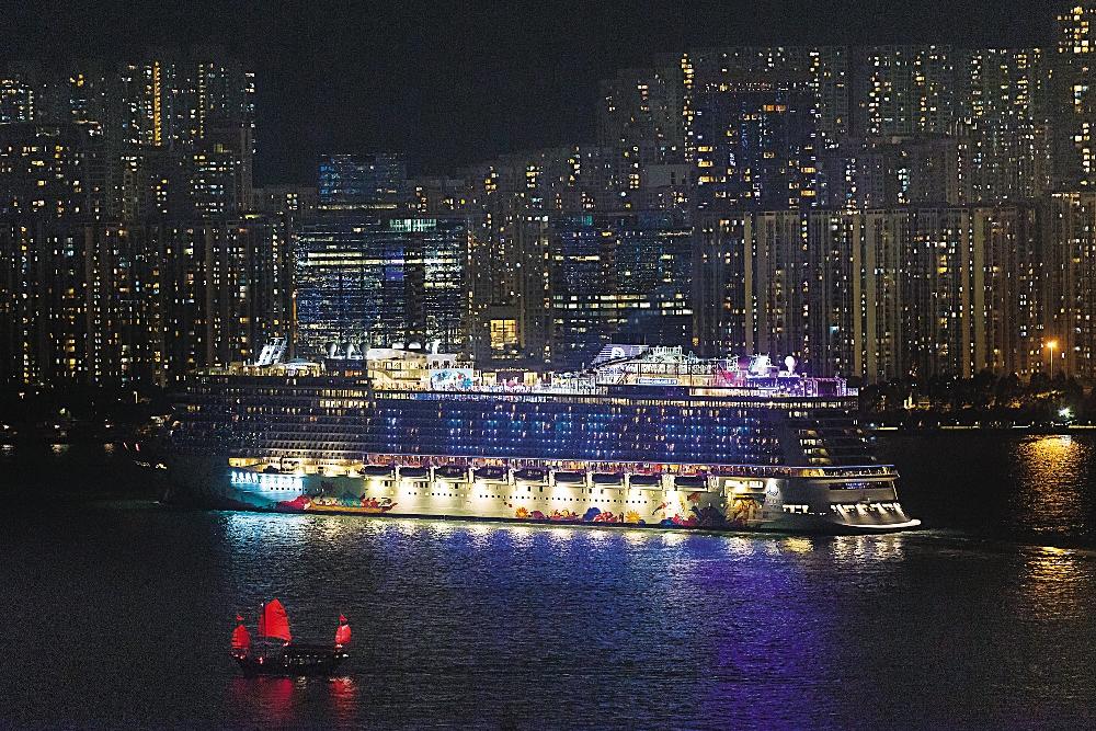 星夢郵輪/香港/旅遊/郵輪