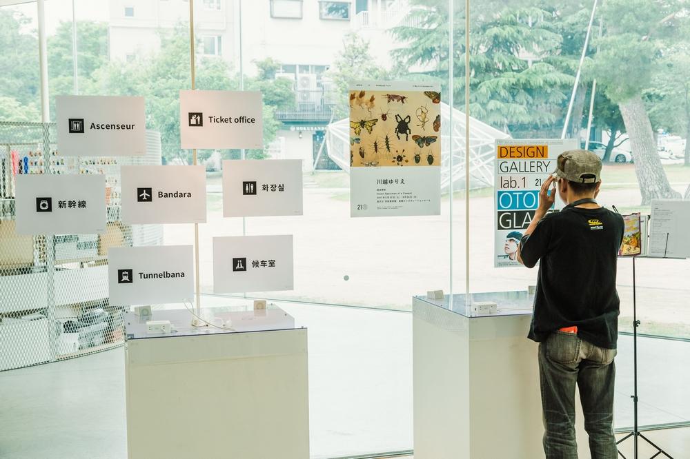 設計藝廊/美術館 /21世紀美術館/金澤/日本/必去景點