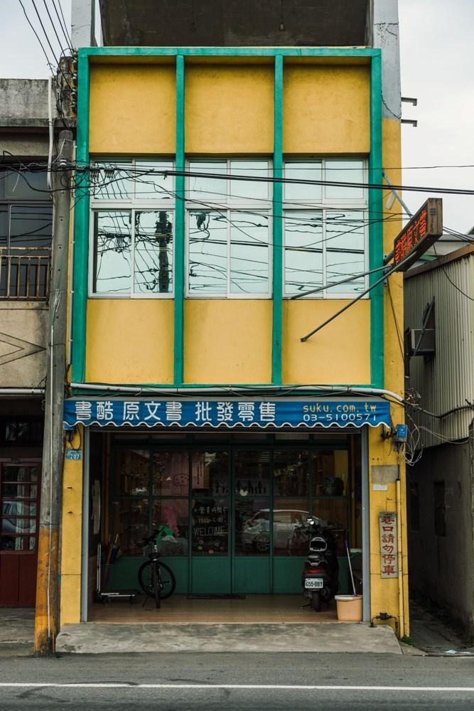 書酷英文書店/人文書屋/新竹/台灣