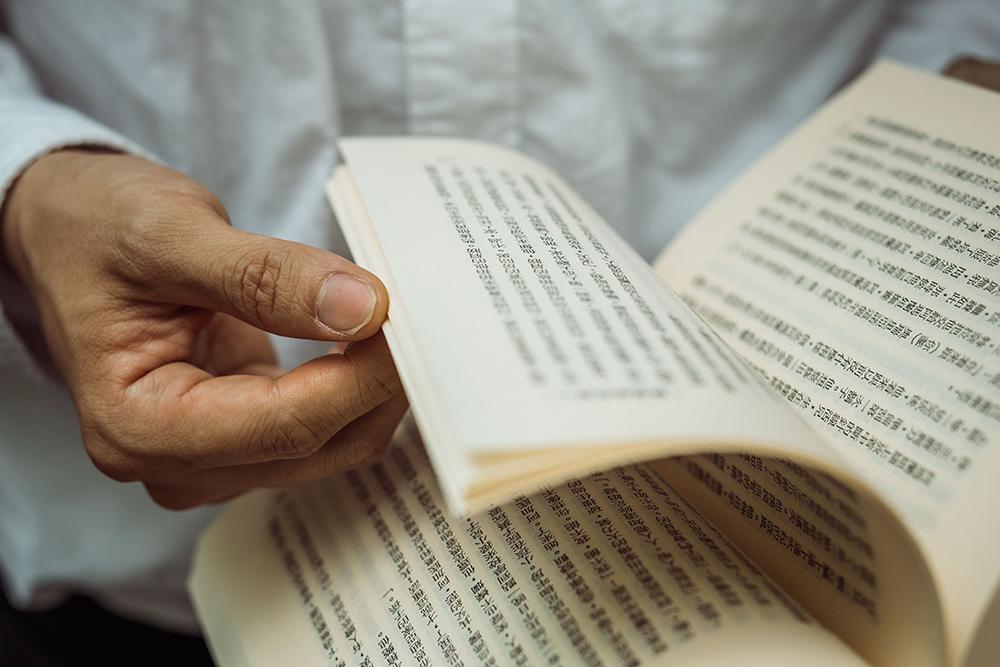 凌宗魁╳跨時空轉譯