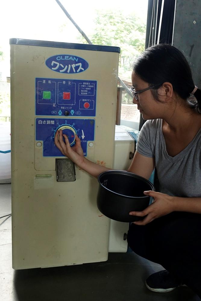 山水米有機稻場/旅遊/苗栗/台灣