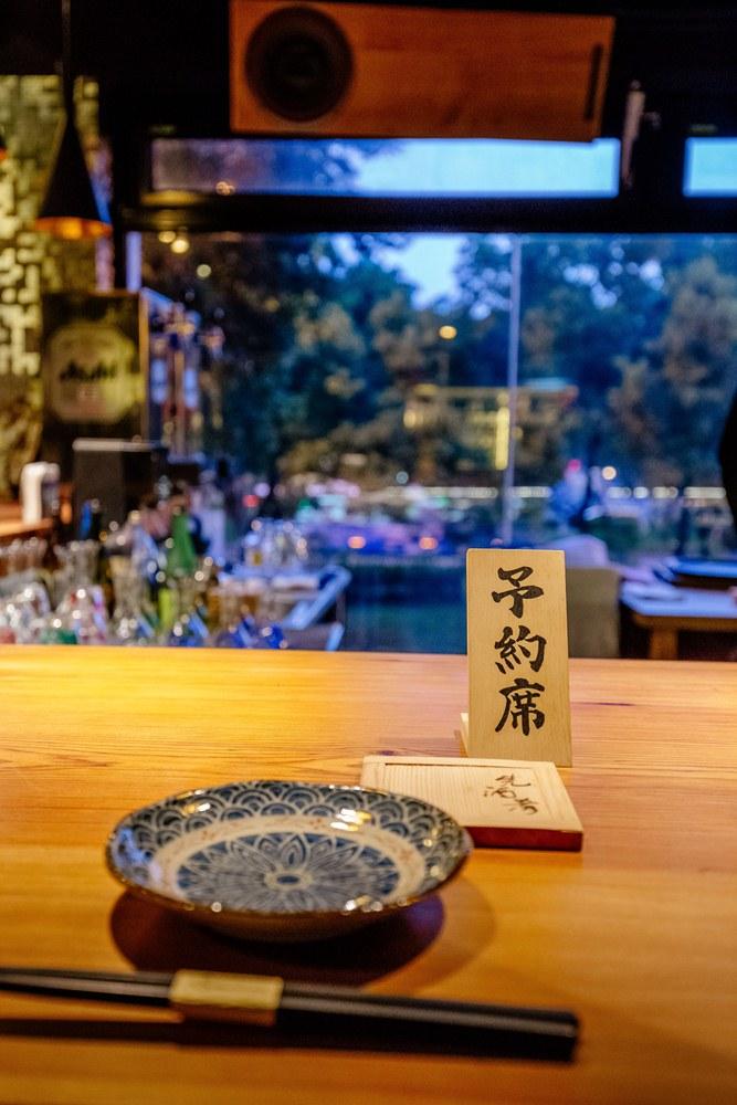 Senn先酒餚/酒吧/美食/台北/台灣