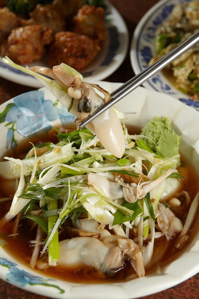 三番錦魯麵