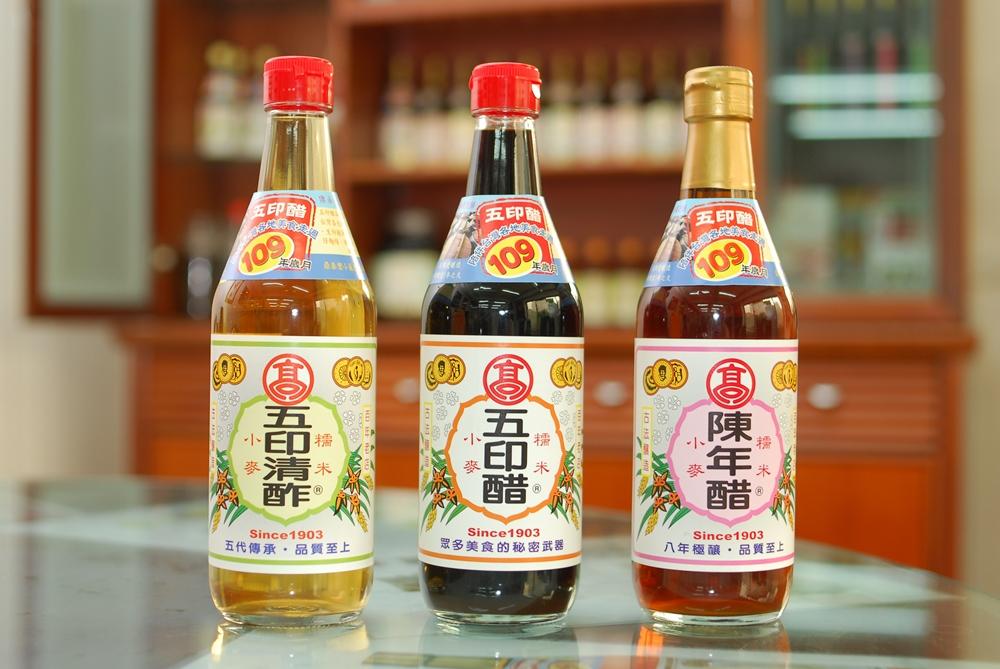 高記五印醋/台灣/古早味