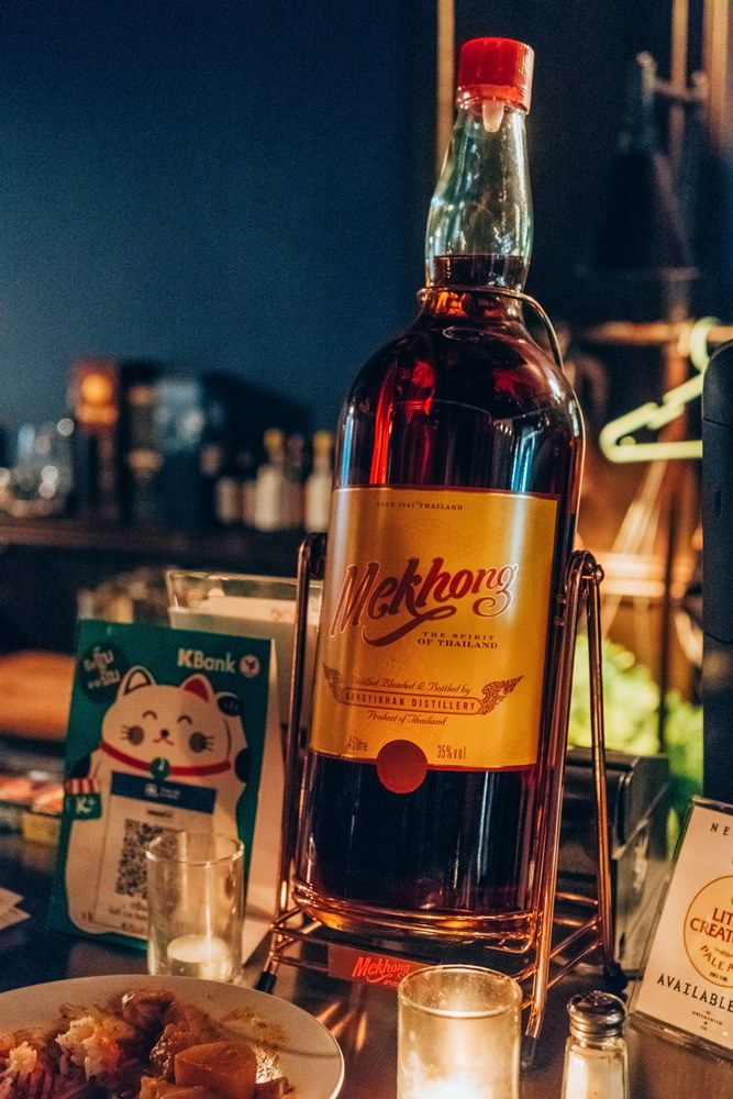 Drinksmith/清邁/泰國