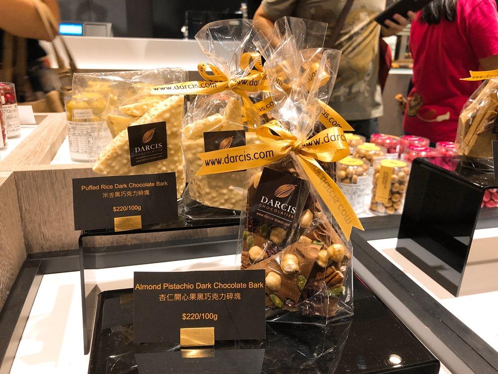 DARCIS CHOCOLATIER 台北精品旗艦店/台灣/比利時精品巧克力/杏仁開心果黑巧克力碎片