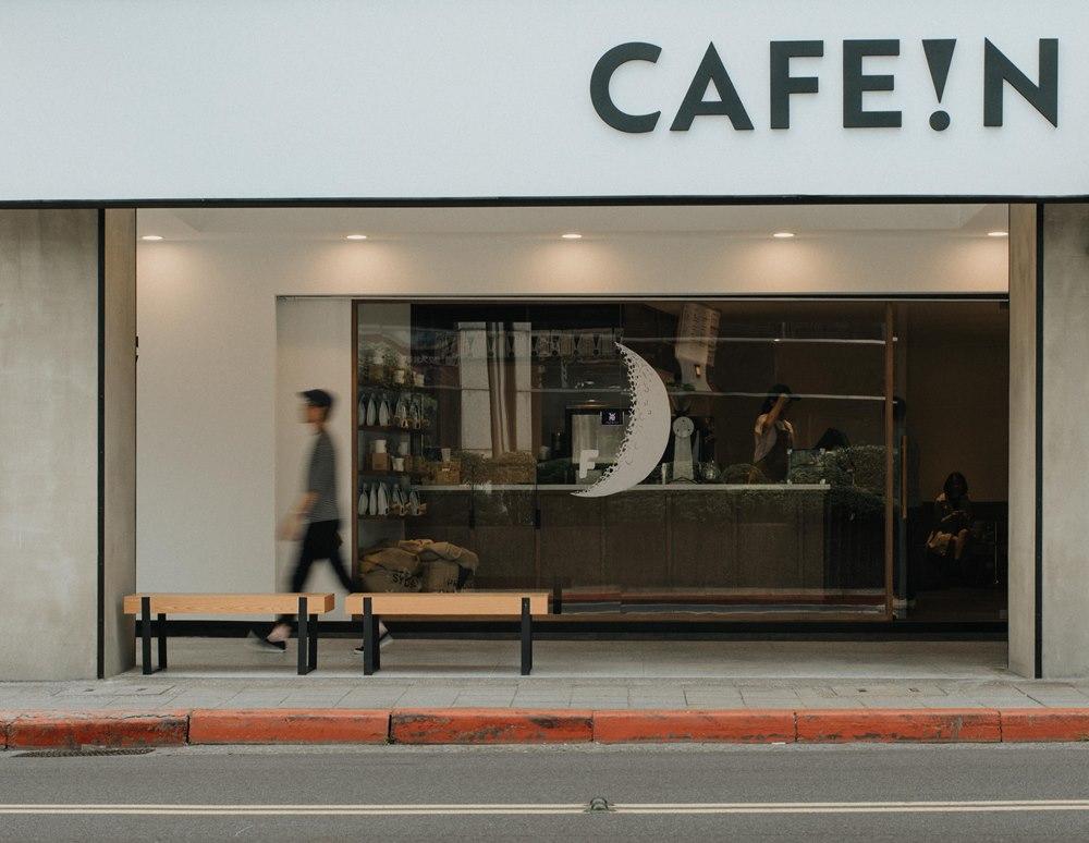 CAFE!N 硬咖啡/ 川久保玲的御用藝術家 Filip Pagowski/彎月塗鴉/咖啡品牌/東區