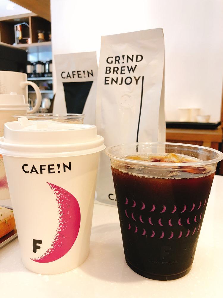 冠軍黑咖啡/CAFE!N 硬咖啡/咖啡品牌/東區咖啡廳/忠孝東路/台北/台灣