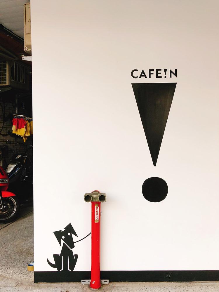 外牆可愛的設計/CAFE!N 硬咖啡/咖啡品牌/東區咖啡廳/忠孝東路/台北/台灣