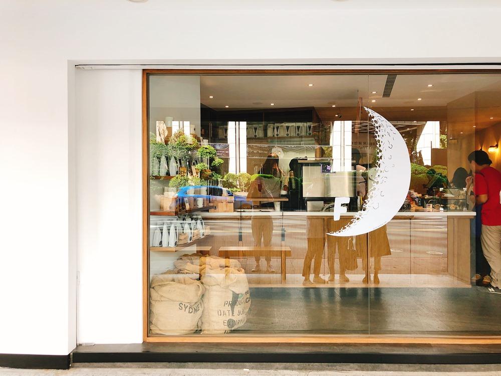 藝術家設計為期間限定/CAFE!N 硬咖啡/咖啡品牌/東區咖啡廳/忠孝東路/台北/台灣