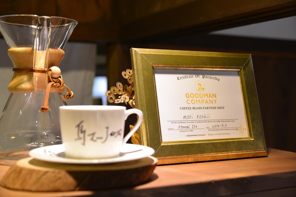 Morikoohii 森咖啡