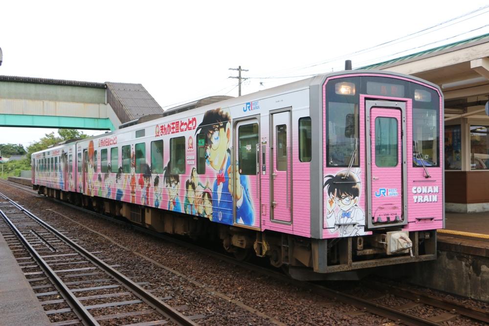 粉紅版彩繪列車