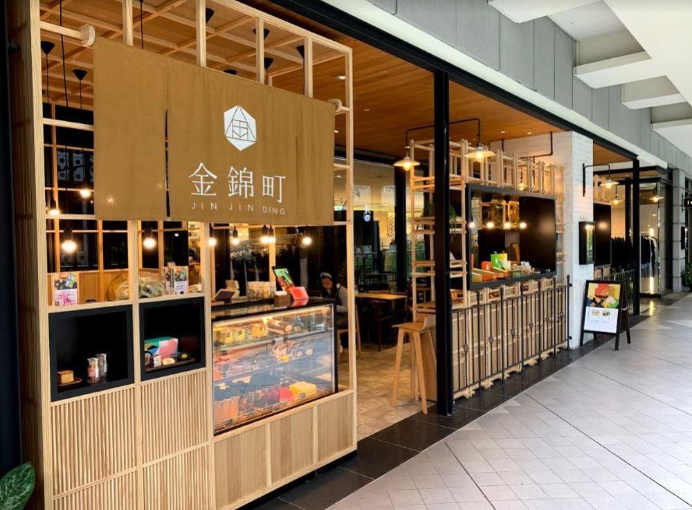 店面/金錦町/視覺系日式甜點/台北