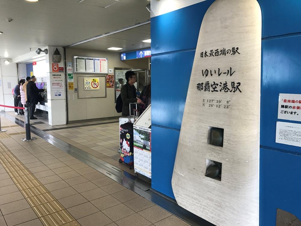 那霸機場/沖繩/日本