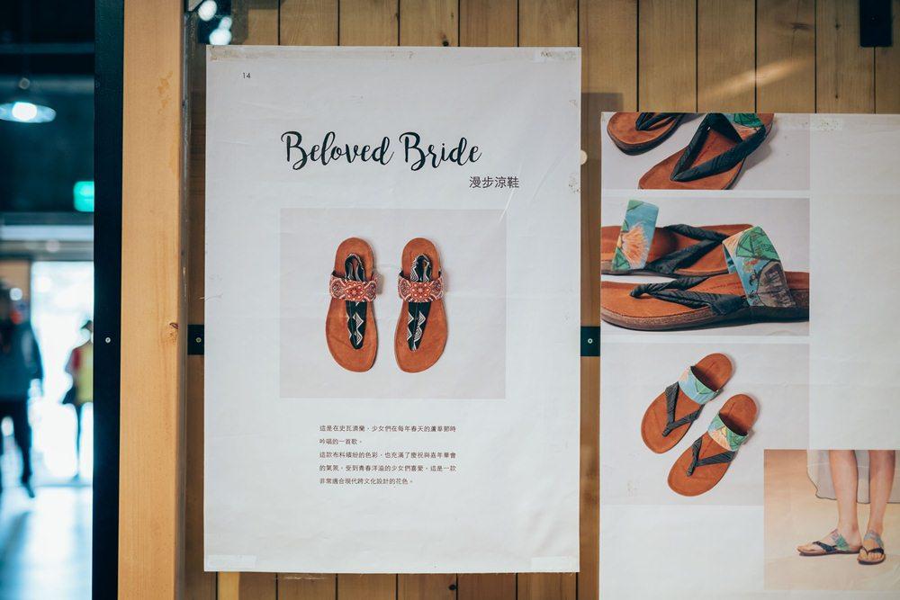 涼鞋/LIHIYA/宜蘭/台灣