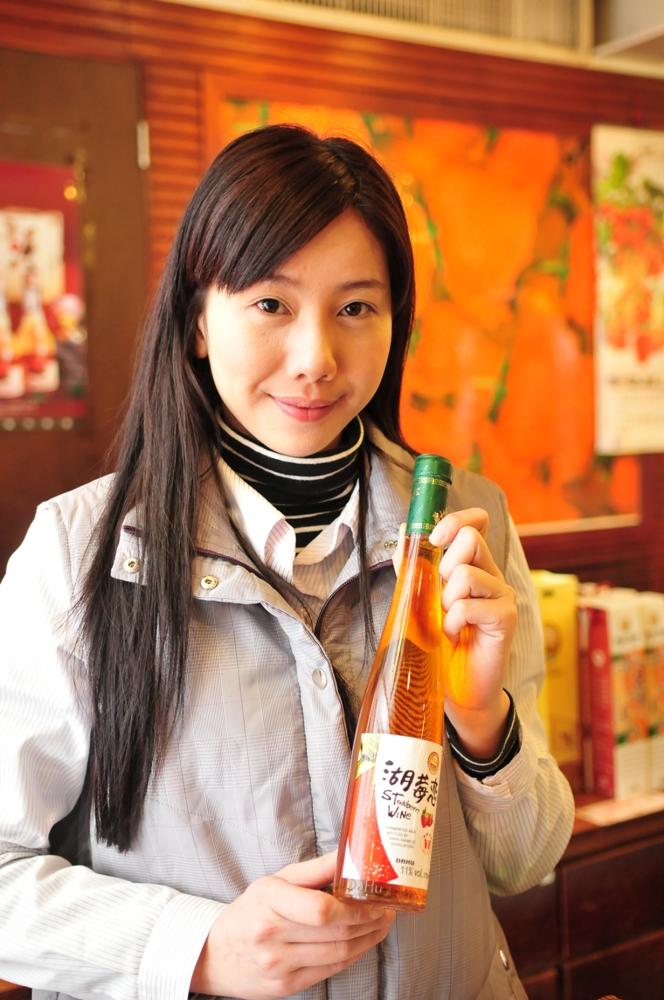 草莓淡酒/大湖酒莊/大湖/苗栗/臺灣