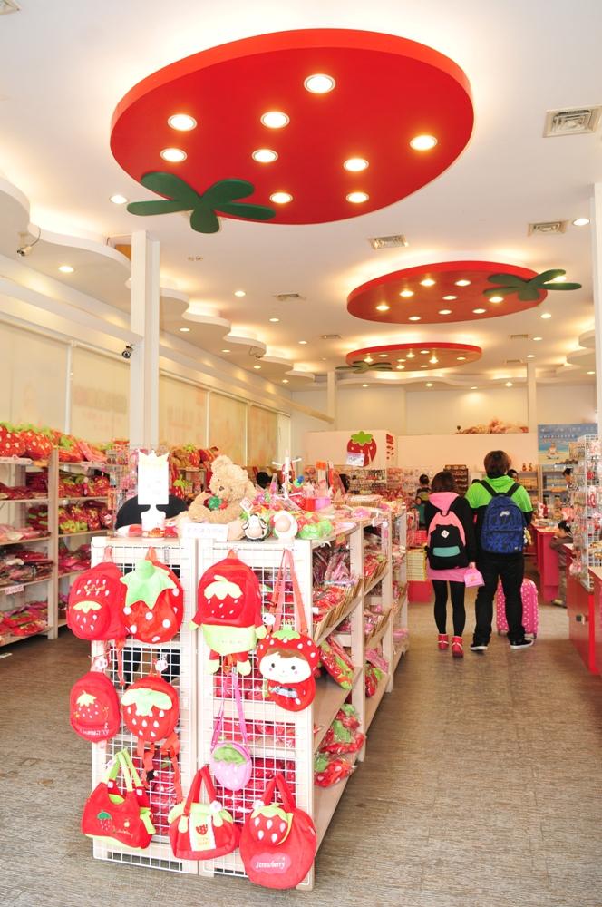 草莓屋/紀念品店/草莓文化館/大湖/苗栗/臺灣