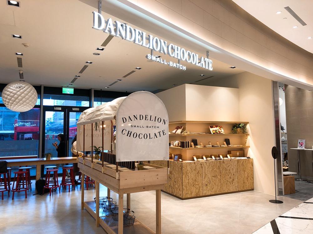 Dandelion Chocolate/巧克力/ bean to bar/台北/微風南山
