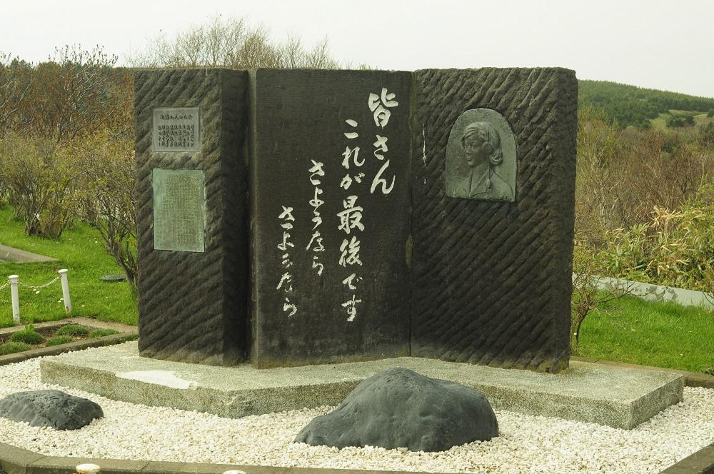 紀念碑/稚內/日本