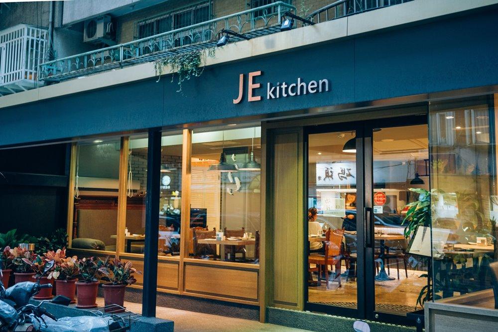 北歐料理/米其林餐盤推薦/JE kitchen/東區美食/大安區/台北/台灣