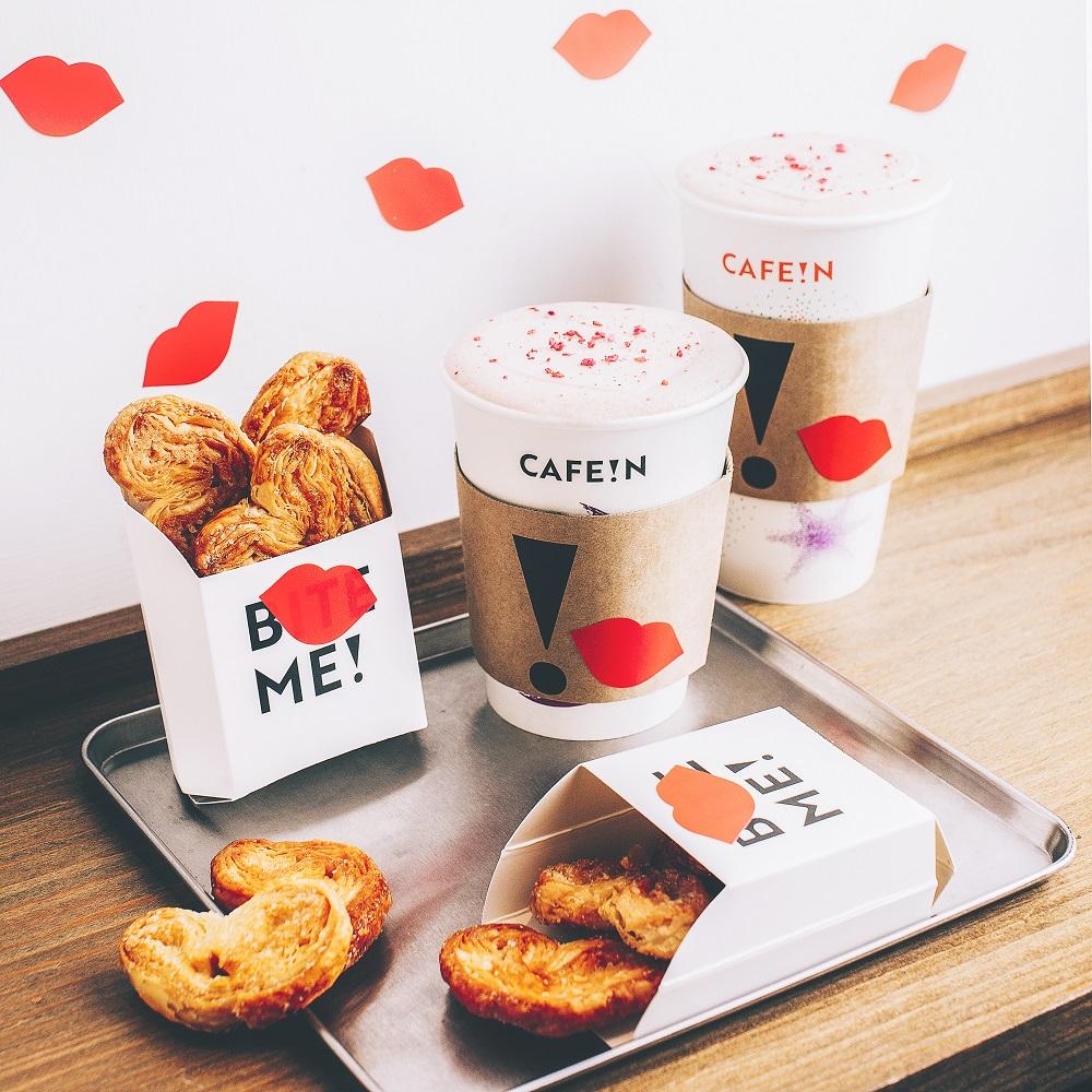 CAFE!N x 福灣巧克力