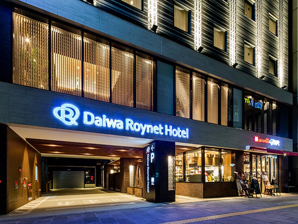 Daiwa Roynet Hotel 小倉駅前/住宿/JR 小倉駅/北九州/福岡/日本