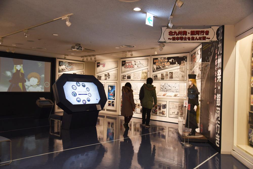 北九州漫畫博物館/松本零士/小倉/北九州/福岡/日本