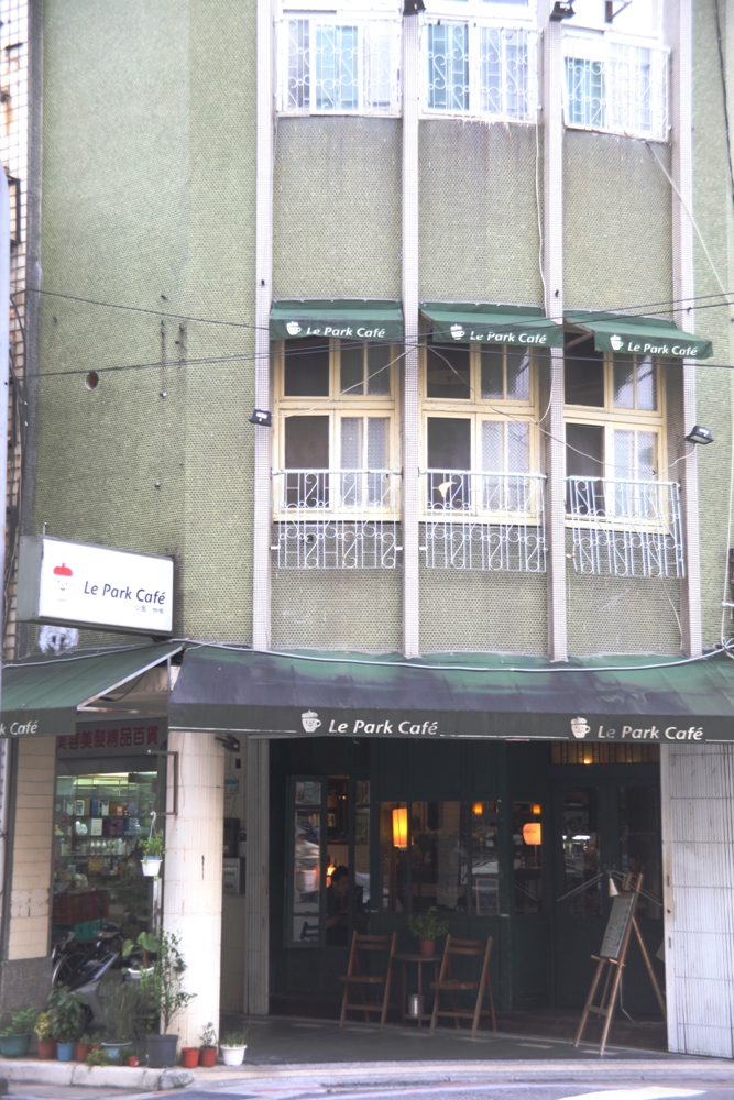Le Park Café/外觀/台北/台灣