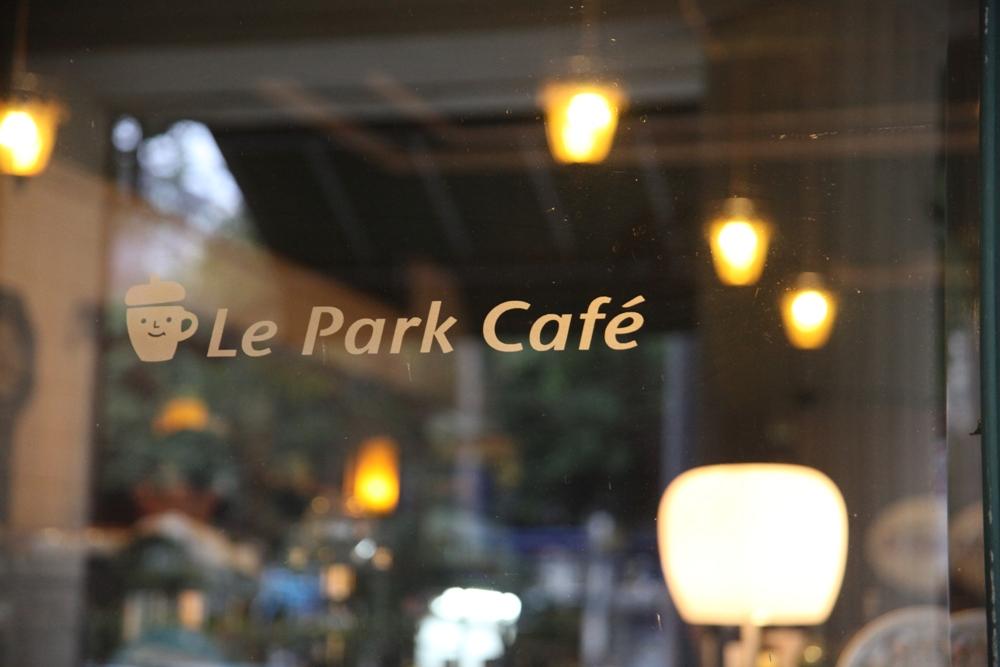 Le Park Café/台北/台灣