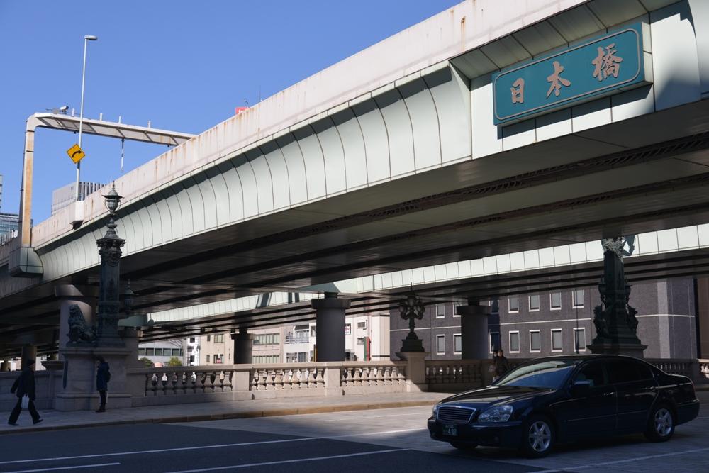 日本橋/東京/日本