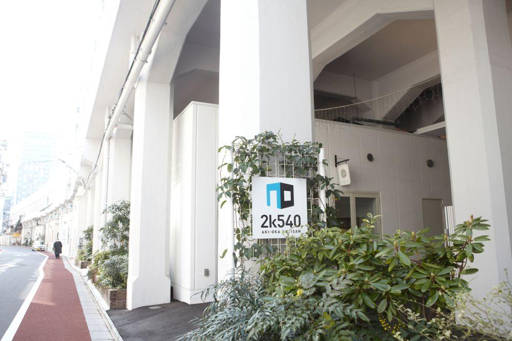 電車/都電荒川線/東京/日本