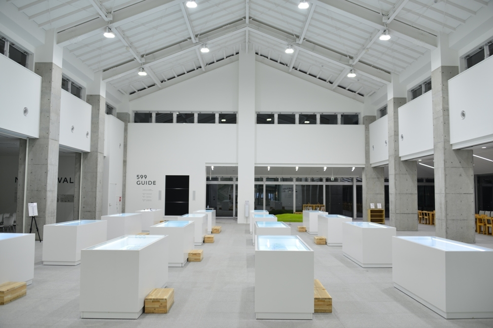 TAKAO 599 Museum/高尾山599博物館/高尾山/東京/日本