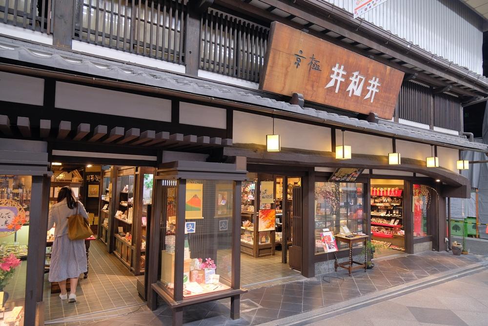 京極井和井/祇園東/花街/京都/裏小路