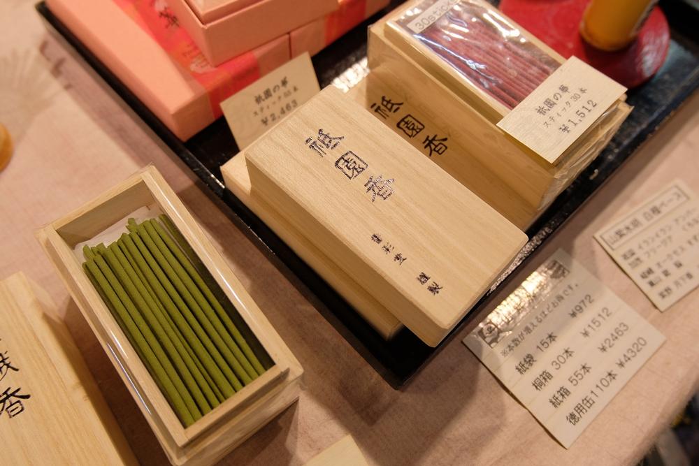 京極井和井/線香/祇園東/花街/京都/裏小路