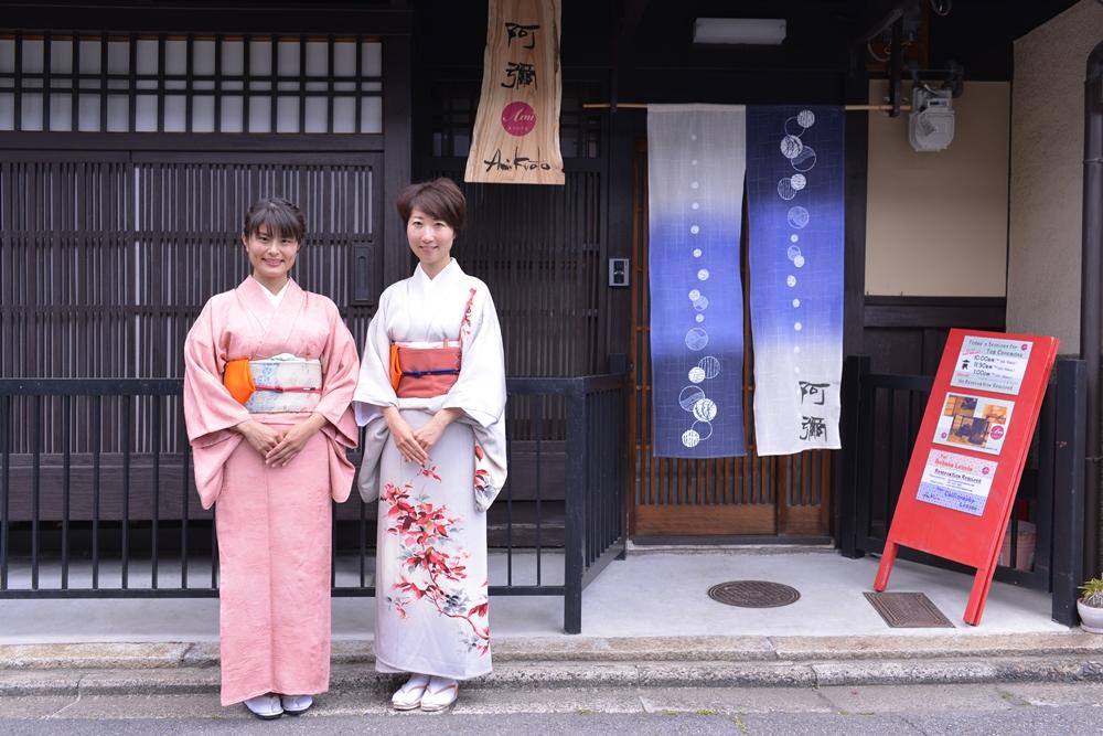 山本貴美子/阿彌/茶道/茶道體驗/Ami Kyoto/京都/東山/岡崎
