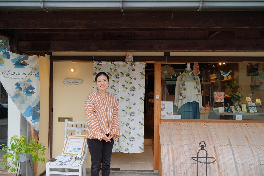中村雪/petit à petit/御所南/京都/京都雜貨/雜貨店/京都雜貨店