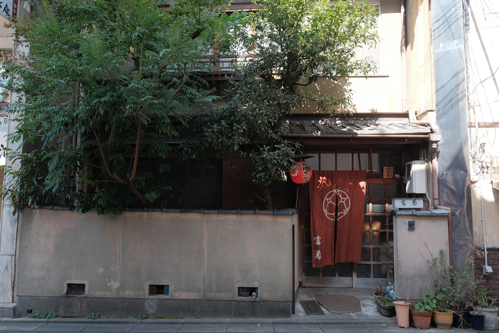 金竹堂/祇園東/花街/京都/裏小路