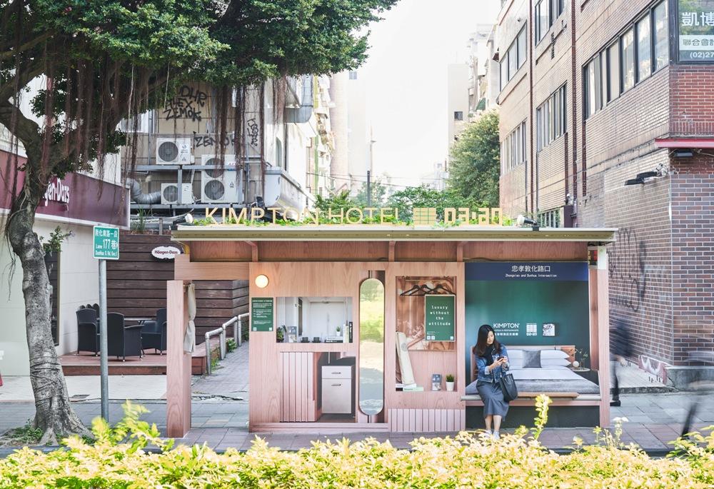 快閃酒店活動/Kimpton Hotels & Restaurants/台北信義商圈/臺灣