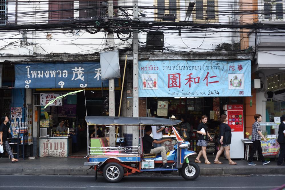 老城區/食肆/曼谷/泰國