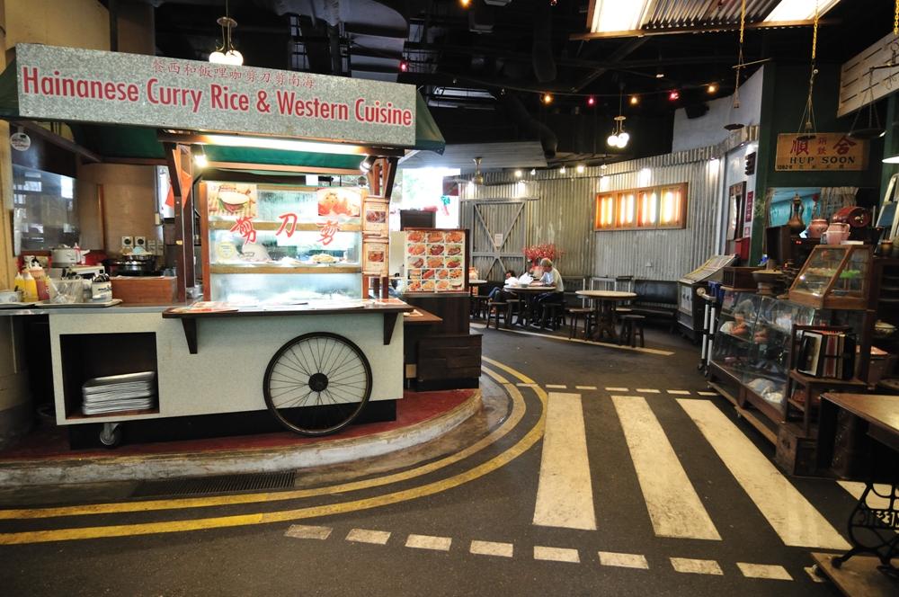 路邊攤飲食/新加坡
