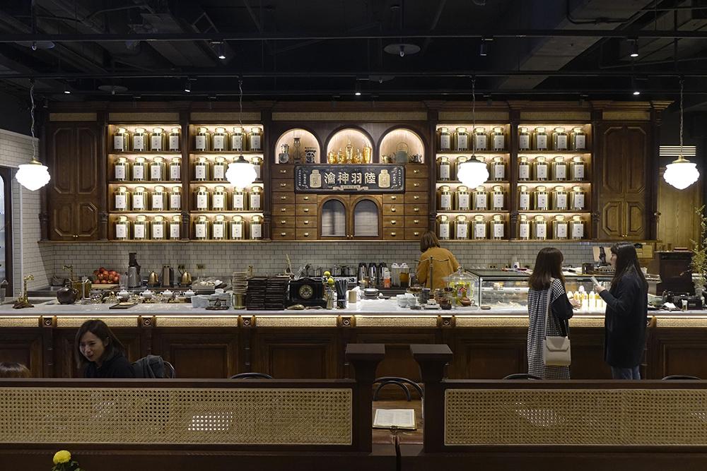 永心鳳茶 南西店/台北/台灣/美食/茶餐廳