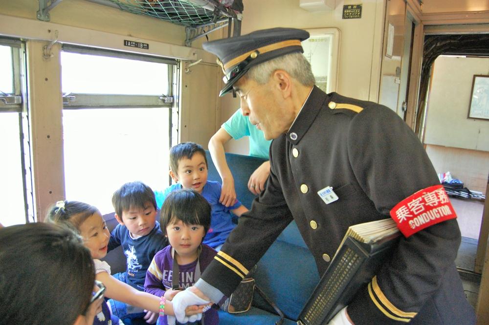 孩子與列車長/大井川鐵道SL蒸氣機關車/日本