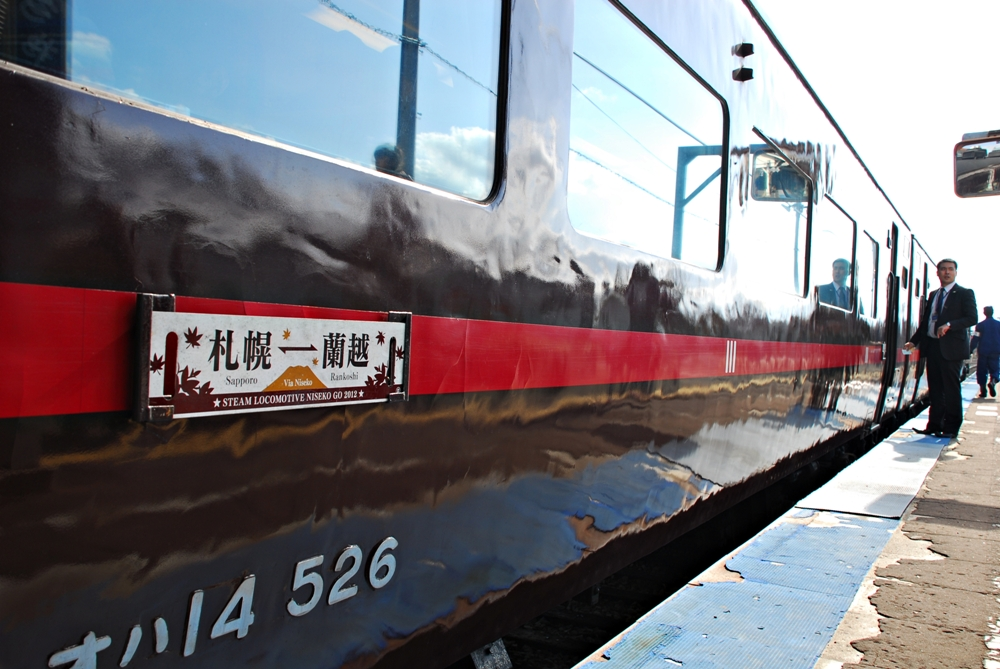 SL蒸汽火車NISEKO號/北海道/日本