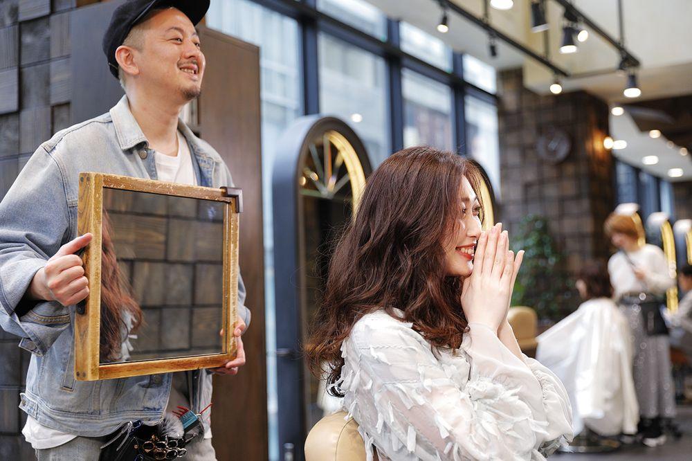 Japan-i Beauty 愛美行 APP