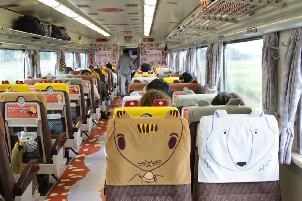 火車廂/旭山動物園號/JR函館本線/日本