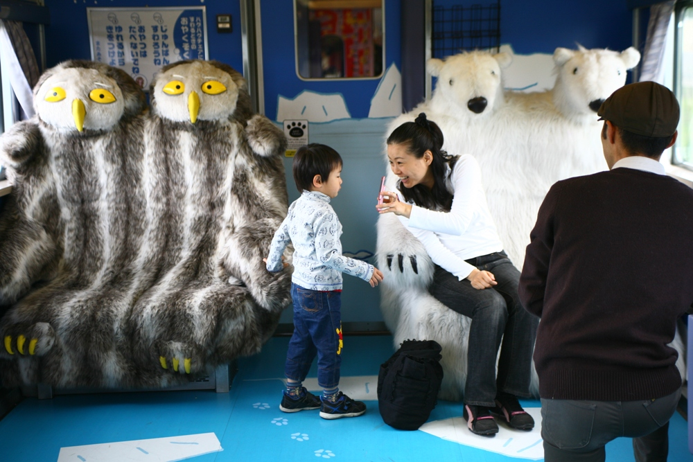 旭山動物園號/JR函館本線/日本