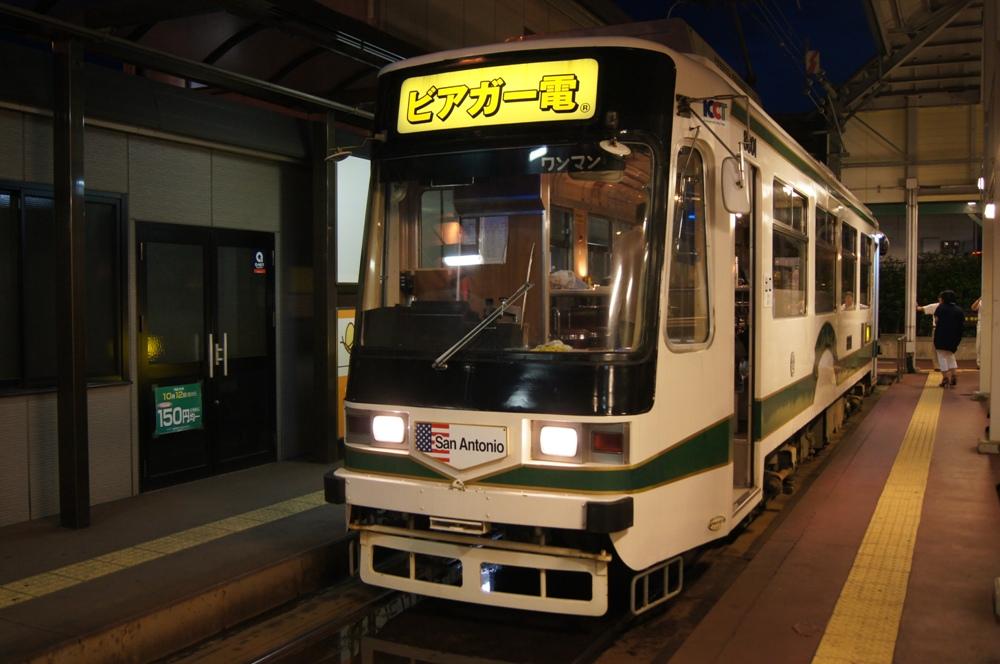啤酒電車/熊本市/日本