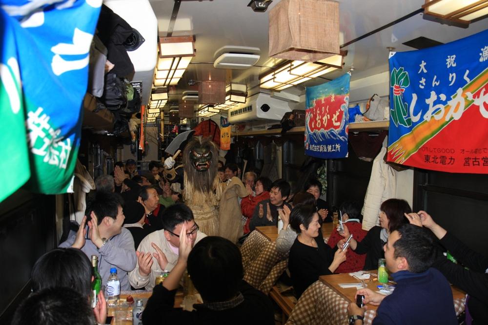 惡鬼/Namomi/暖桌列車/三陸鐵道/日本